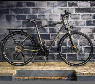 Geven we deze fiets aan jou?